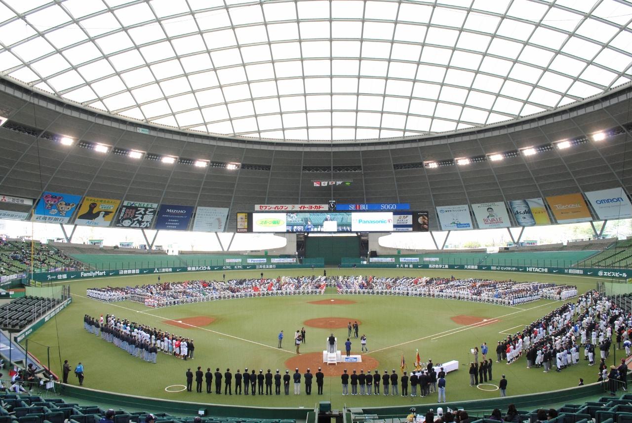 第17回 関東ボーイズリーグ大会 開会式
