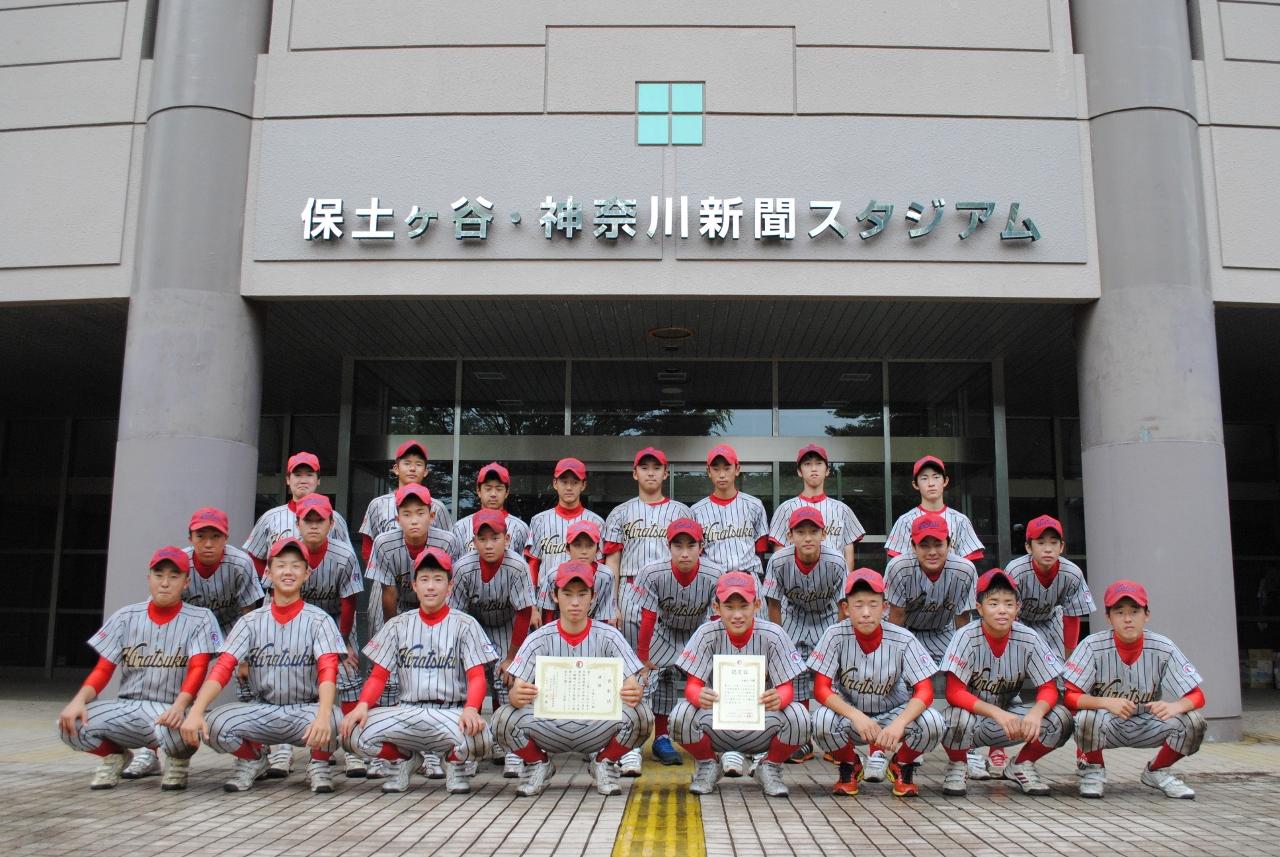 第39回 日本少年野球 関東大会 神奈川県支部 ブロック優勝