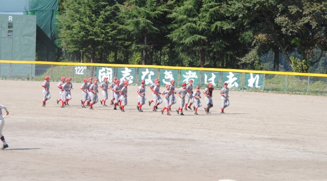 第26回 東日本選抜大会 第1回戦 vs いわきボーイズ
