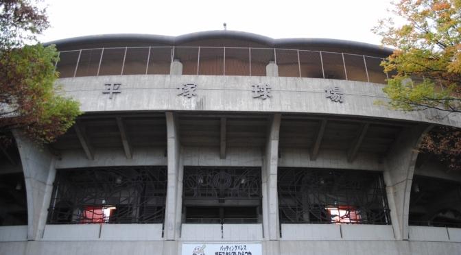 第7回 リスト杯争奪秋季神奈川大会 第1回戦 vs 相模ボーイズ