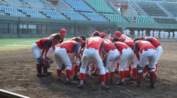 第17回 日本少年野球 横浜市長旗争奪大会 開会式&第1回戦対佐野ボーイズ(栃木)