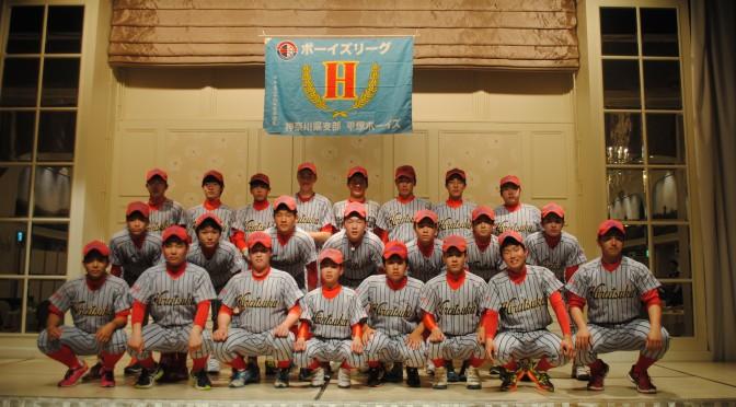 平成27年度 卒団式