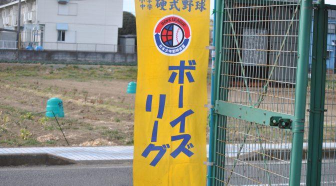平成30年度 中学生の部 優秀選手表彰に温品くんが選ばれました!