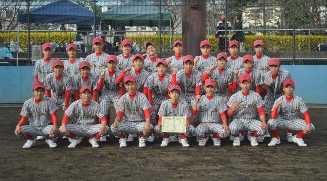 第43回 神奈川県支部春季大会 中学部 準決勝・決勝
