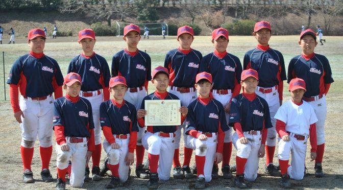 第43回 神奈川県支部春季大会 小学部 決勝戦