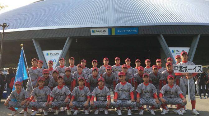 第43回 日本少年野球 関東大会出場決定!!