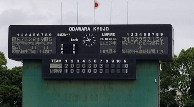 第43回 日本少年野球 関東大会神奈川県支部予選 対伊勢原ボーイズ