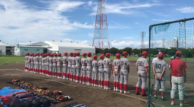 第15回 日本少年野球 厚木大会(東日本選抜大会予選)1回戦 対相模ボーイズ
