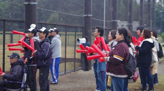 第11回 日本少年野球 リスト杯争奪秋季神奈川大会(春季全国及びDeNA杯予選)2回戦 対 相模ボーイズ