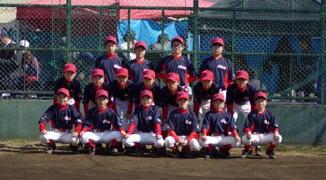 第44回 日本少年野球 春季神奈川県支部大会 準決勝戦 対 座間ボーイズ(小学部)