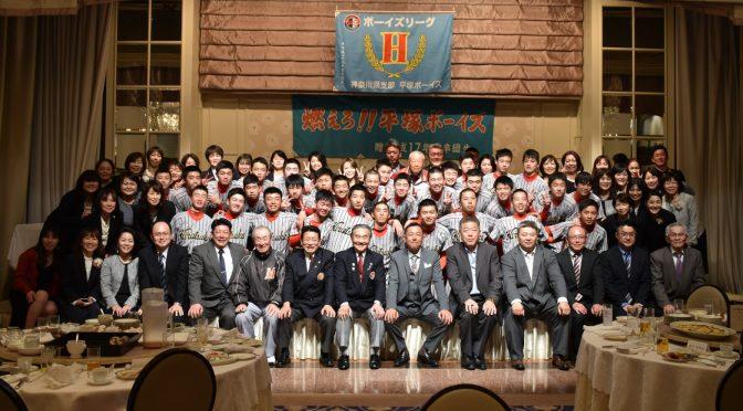 H30年度 卒団式