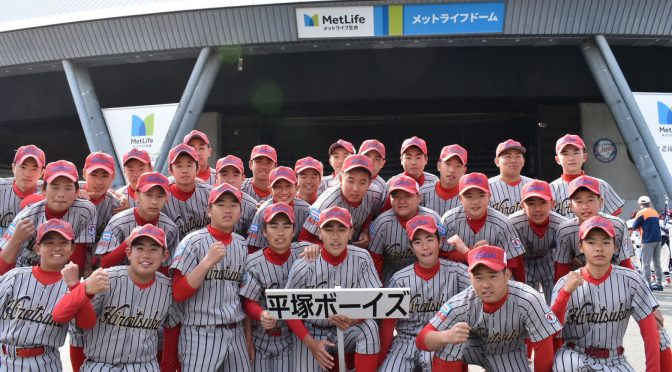 第21回 横浜市長旗争奪 神奈川大会 組合せ