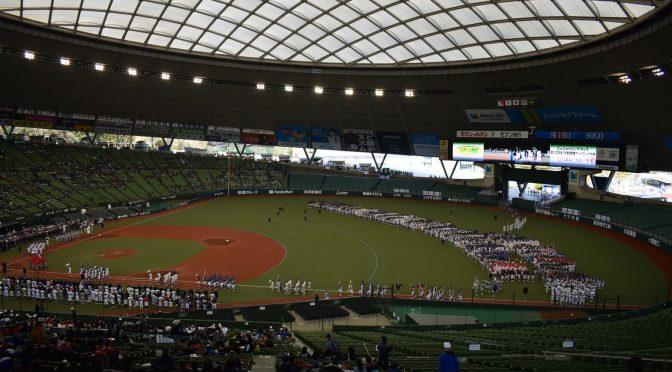 第22回 日本少年野球 関東ボーイズリーグ大会 開会式