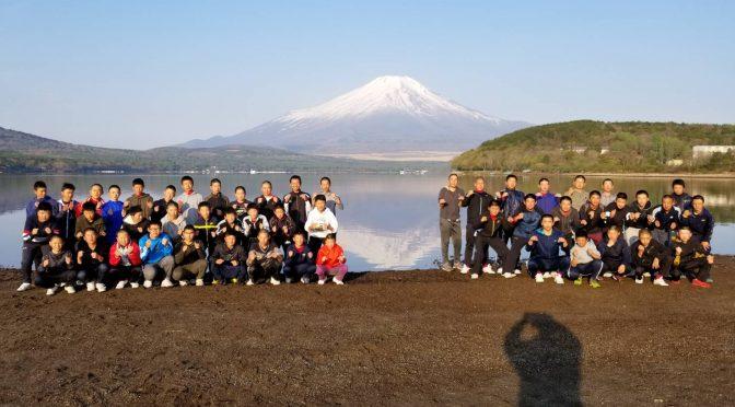 平塚ボーイズ 春季合宿@山中湖(3日目)