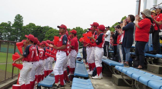 第50回 選手権大会 神奈川県支部大会 1回戦 対 相模原ボーイズ