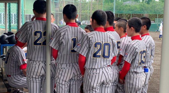 第44回 関東大会 神奈川県支部予選 1回戦 対 横浜北都ボーイズ