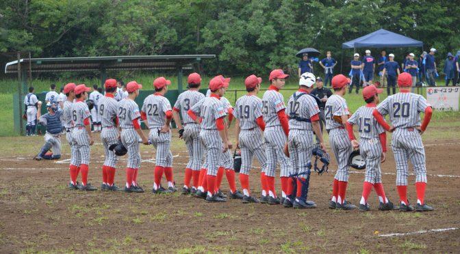 第44回 関東大会 神奈川県支部予選 2回戦 対 横浜港ボーイズ