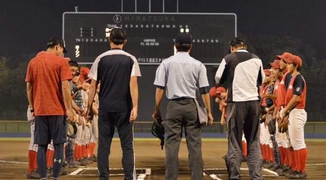 平塚ボーイズ記念試合 3年生vs三年生