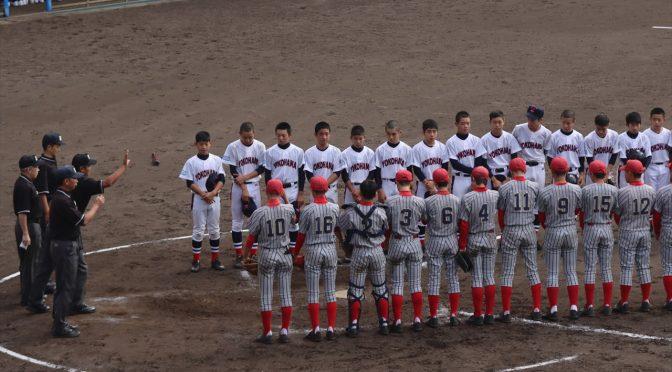 リスト杯 1回戦 vs横浜ボーイズ